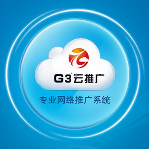 5G直播网站,你想要的尽在G3云推广
